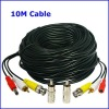 10M Security Camera BNC to RCA Video Power Audio CCTV Cable CCTV DVR