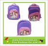 KBP069 cool school bag for girls