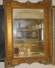 Wooden Antique Mirror Frame