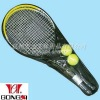 Aluminium alloy frame top branded tennis training set