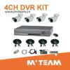 4CH CCTV Night Vision System For Home Use With Remote View