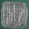 Aluminum alloy barbed wire(manufacturer)