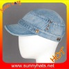 2012 Most Popular Washed Denim Hats