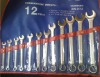 12pcs European type combination wrench set