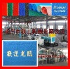 LGSJ-M1220 PVC carpet production line