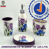 Iris Pattern Ceramic Bathroom Accessories Set