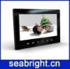 12 inch digital photo frame (SB-F120AT)