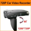 car video recording system 720P HD with 2.5 inch tft lcd screen, night vision ir leds