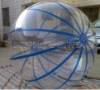 ZY-35B02 inflatable water walking ball