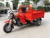 3 WHEELER TRICYCLE FM150ZH-8