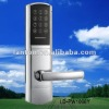 Electronic touch screen cipher lock