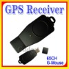 65 Channels USB GPS Receiver Data Logger Navigation NMEA0183