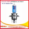 BEST QUALITY!!! Super Bright H4 Rainbow Blue Halogen Bulbs
