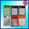 Touch Screen Transparent Calculator With Solar Power