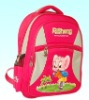 school bag SB-1006