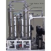 Varieties of Water Treatment System