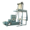 Model SJ-600A High-Low Pressure Blowing Film Forming Machine