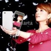 E Phone M8 Quad band Dual rd Dual standby support FM Bluetooth GPRS Game unloc