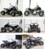 250cc racing atv