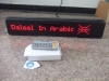 led sign with keyboard system