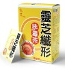 Gyrophra lingzhi weight loss tea