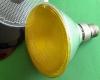 Halogen light PAR 38/Halogen light/downlight