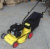 "The new style 18"" hand push lawn mower"