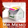 Memo Pad/ House Shaped Memo Pad/ Memo Holder/ No te Pad/ Sticky Note Customized for Gernamy