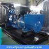 Perkins Generator Set