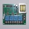 220V 4-way wireless remote switch/controller/teleswitch
