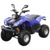 200CC ATV EEC