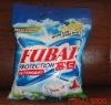 New FUBAI 500g detergent powder