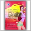 Mo Li Shou Shen W1122 (slimming products, herbal slimming products, fast slimming products)