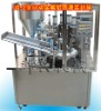 JG-2 auto-filling and sealing machine of metal tubes