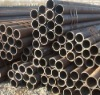 Automobile shaft casing pipes