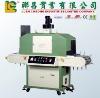 LC UV drying machine