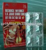 CT-T02 Reduce weight La Jiao Shou Shen (slimming capsule)