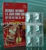 CT-T02 Reduce weight La Jiao Shou Shen (slimming capsule)
