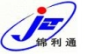 Herbicide airfreight service
