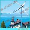 wind generator set 3000w