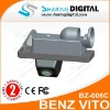 Sharing Digital BENZ VITO Small car rearview camera