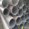Seamless pipe plant galvanized