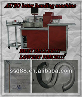 BEST SELLER cnc wire bending machine-SSD suitable all kinds off materials