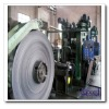 cold rolled anneal steel strip