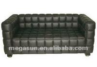 Hoffman Kubus loveseat sofa