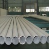 API 5L GrB stainless steel pipe,API,PED,ISO certificate,ASME B36.10 DRL