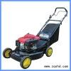 SHD garden machine lawn mower