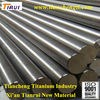 pure titanium bar