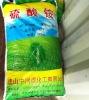 Ammonium sulphate 21%min