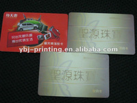 PVC magnetic card printing